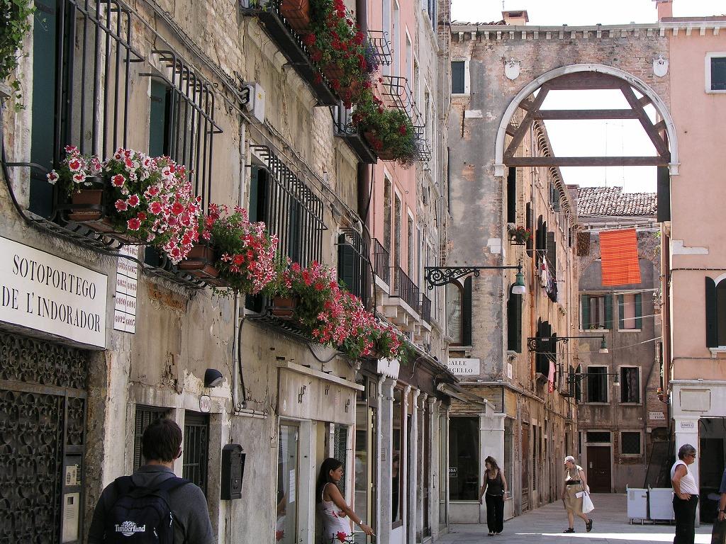 イタリアの誘惑: 2008年9月